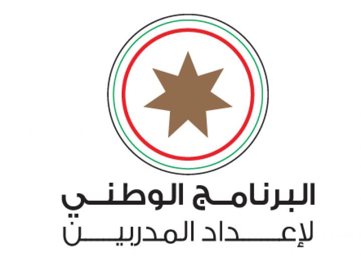 National Coaching Certification Program Jordan Olympic Committee